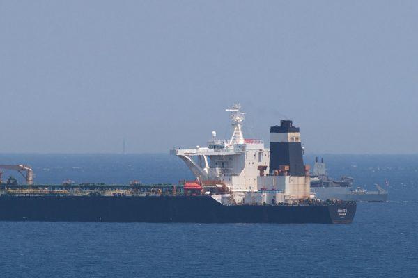 英陆战队扣押伊朗油轮 直布罗陀裁定可延长14天