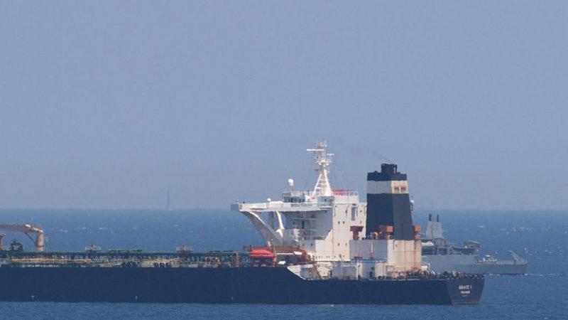 英陸戰隊扣押伊朗油輪 直布羅陀裁定可延長14天