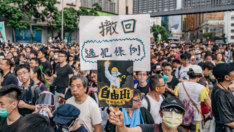 「反送中」新行動:週末全民擠兌中國銀行