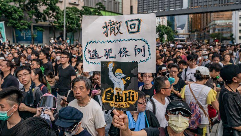 港媒:川普香港牌引而不发 林郑成港金融最大灰犀牛