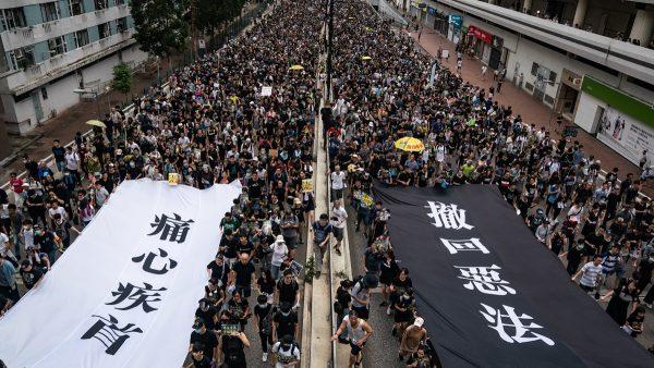 香港反送中遊行新口號:打倒共產黨!