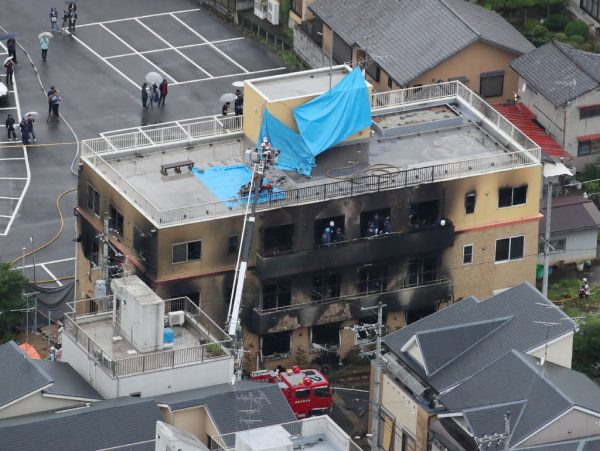 日本最惨重火灾 京都动画被纵火33死36伤