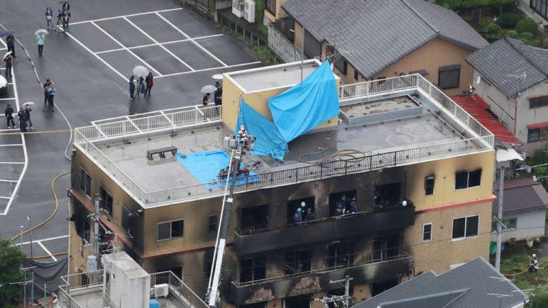 日本最慘重火災 京都動畫被縱火33死36傷