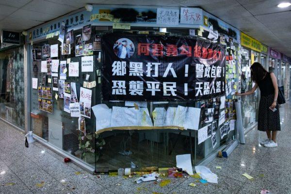香港酿更大风暴?3区游行改期 全力声援728光复元朗