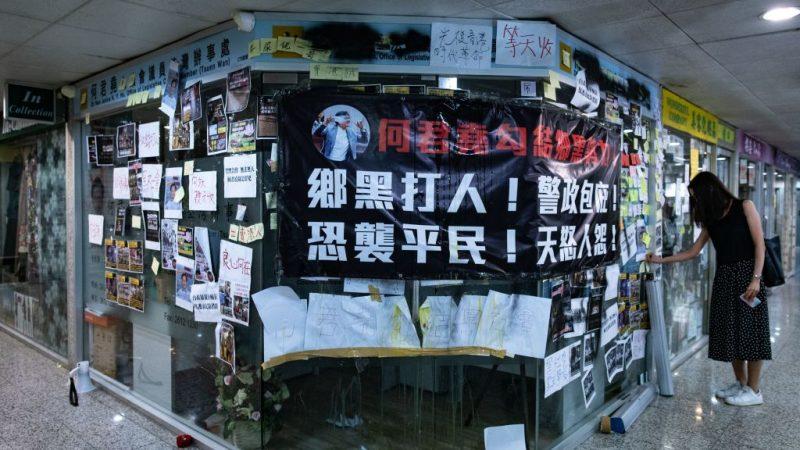 香港釀更大風暴?3區遊行改期 全力聲援728光復元朗