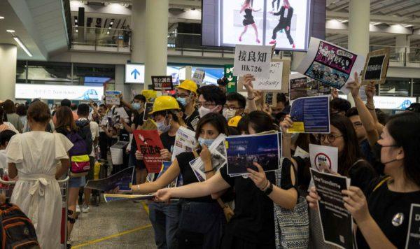香港航空界集会反送中 或将升级为不合作运动