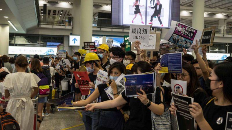 香港航空界集會反送中 或將升級為不合作運動