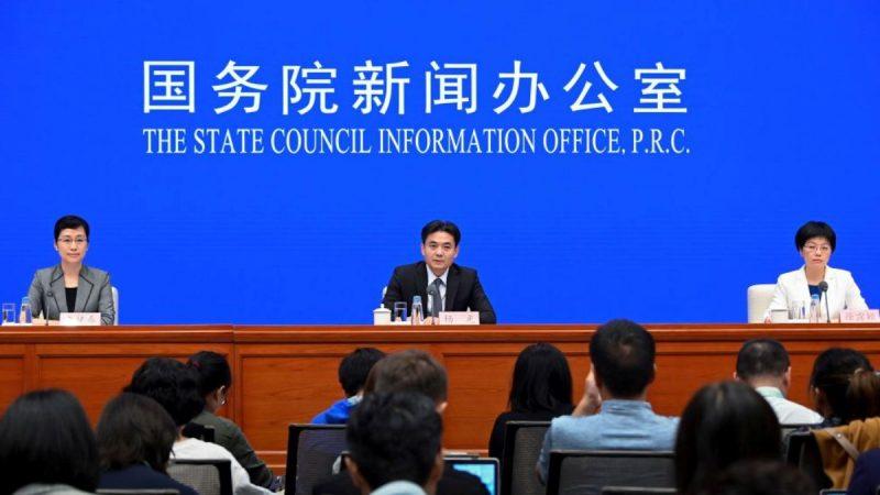 港澳办首对香港局势表态 英媒:玩两面手法