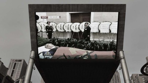 傳李鵬靈堂外紅二代被抓 李小琳悼詞暗懟當局