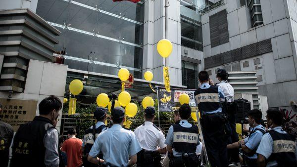 港媒:香港局勢激怒習近平 兩大部門靠邊站