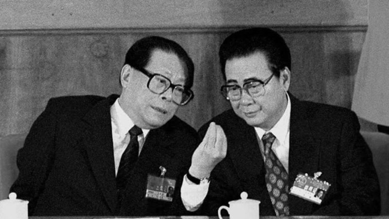 李鹏去世 王沪宁紧急下令封杀所有庆祝点赞