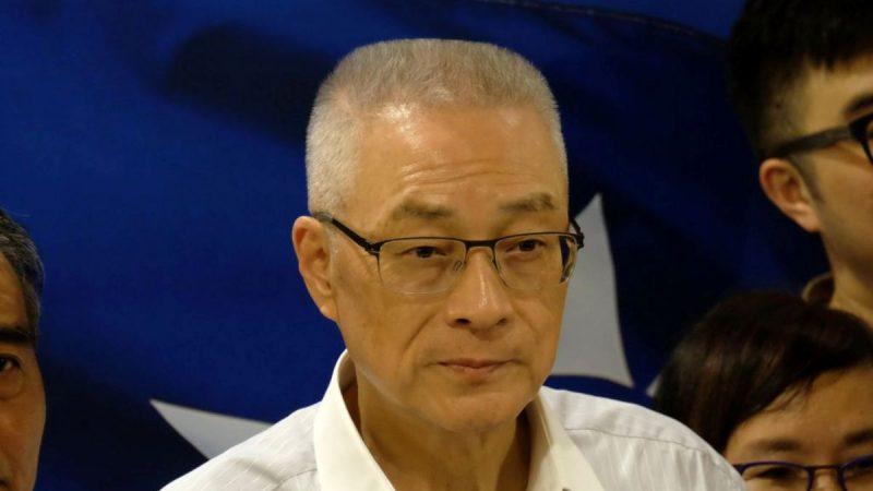 香港反送中擊穿中共謊言 台國民黨:一國兩制實屬失敗