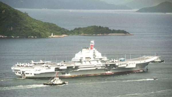辽宁舰遭贴身监控 美驱逐舰、巡洋舰、电侦机到齐