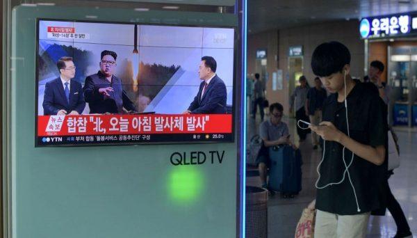 朝鲜新射飞弹轨迹有异 专家:或为新型弹道飞弹