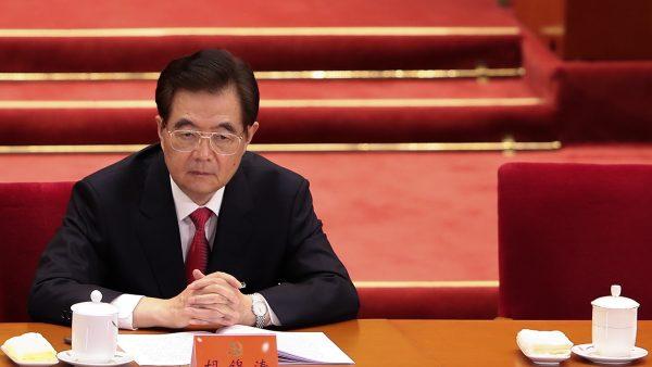 揭密:胡锦涛突遭政变险被带走 众高官脸都吓白