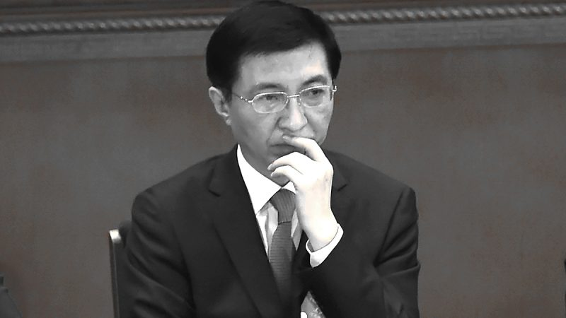 分析:王滬寧趁亂奪權 習近平禍福難料