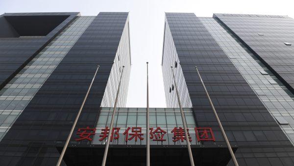 安邦集團被正式接管 吳小暉「人財兩空」