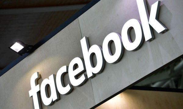 臉書隱私資料政策違規 被處50億美元天價罰金