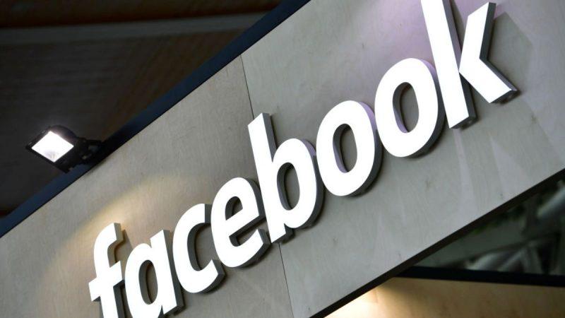 脸书隐私资料政策违规 被处50亿美元天价罚金