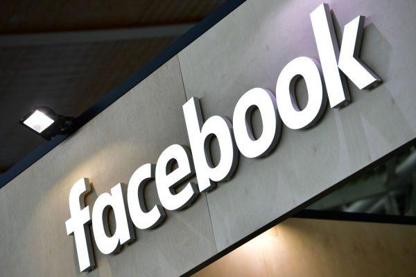 违反德《网络执行法》 脸书接200万欧罚单