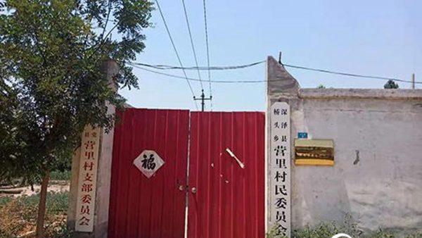 靠「廁所革命」賺錢 河北農家一戶有6個廁所
