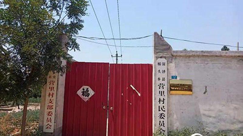 """靠""""厕所革命""""赚钱 河北农家一户有6个厕所"""