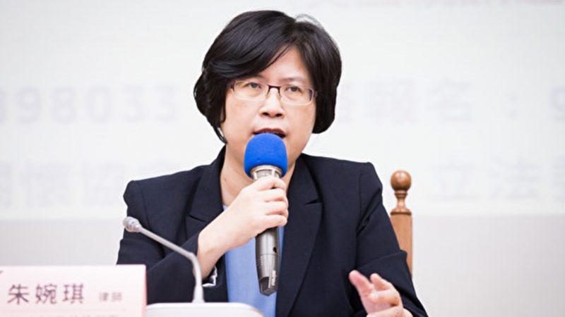 朱婉琪:江泽民灭绝人性之最恶