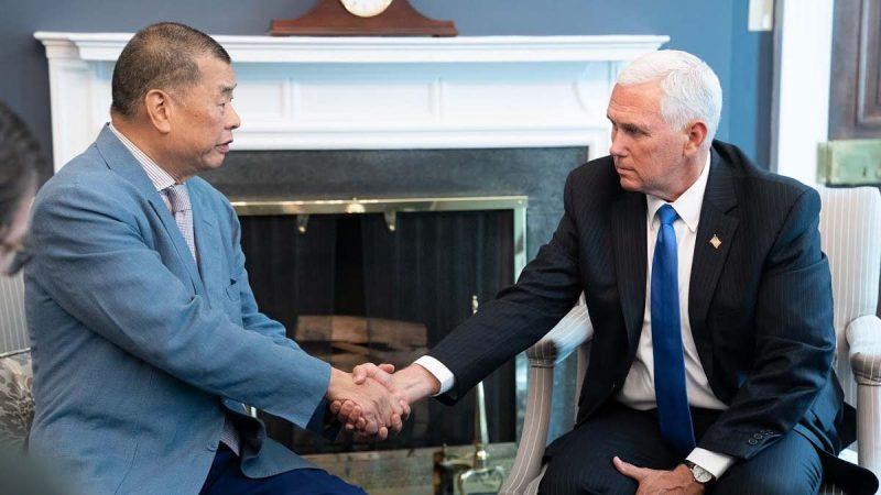 美罕見動作力挺反送中:彭斯蓬佩奧見蘋果日報老闆