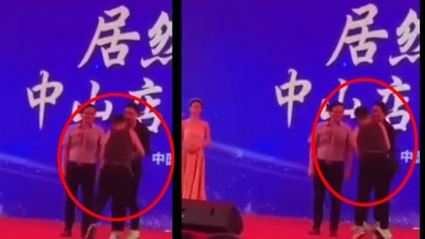 港星任达华广东被捅5刀 现场视频曝光(视频)