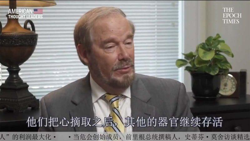 里根总统幕僚:中共用人造心肺机活摘人体所有器官