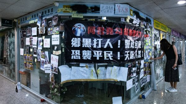 """[盘点] 香港""""反送中""""港警武器:海绵弹、橡胶弹、布袋弹、催泪弹"""