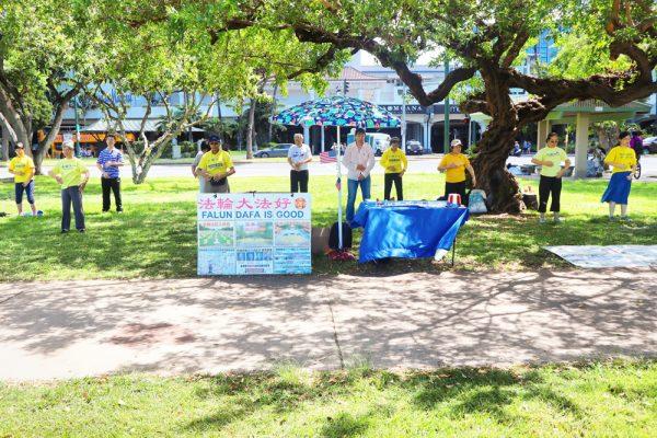美國獨立日 夏威夷法輪功學員在景點展示功法與講真相