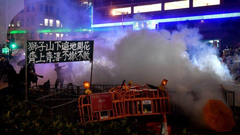 """【图辑3】7.21反送中 港警与""""狮子山下少年""""对峙"""