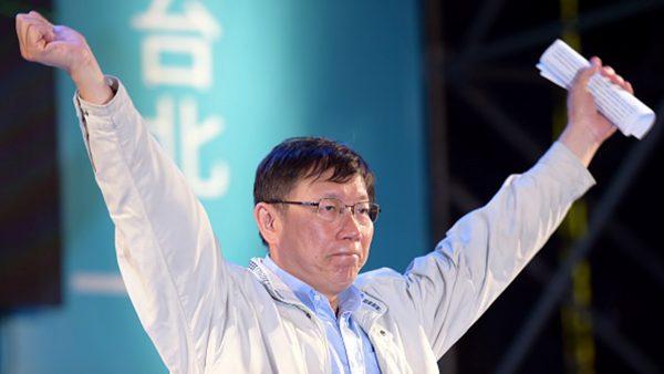 """柯文哲访沪脸书直播受阻 """"一家亲""""成笑话"""