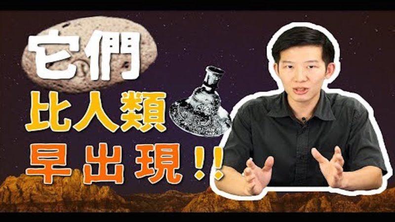"""5个让考古学家""""颠覆进化论""""的两大洲遗址 """"人类起源""""究竟从何而来?"""
