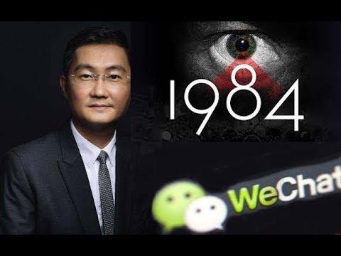 林林七:中国可怕的大数据监控