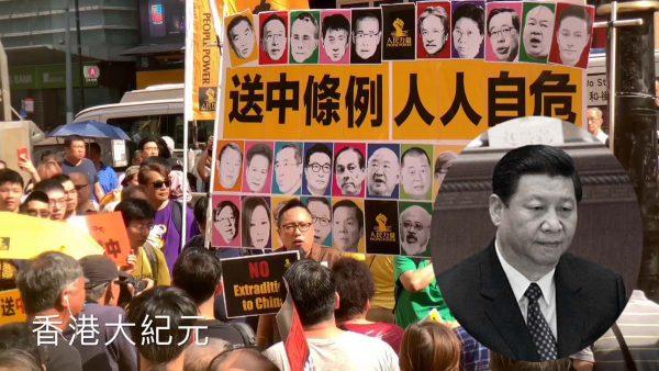 港媒传习近平对港最新指示 3措施全面控制香港