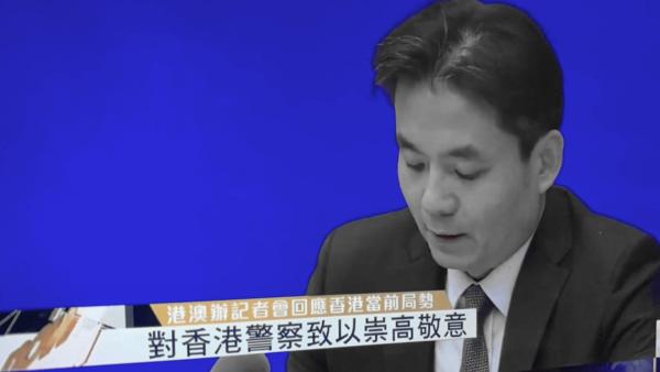 北京摊牌香港局势 港澳办记者会火上浇油