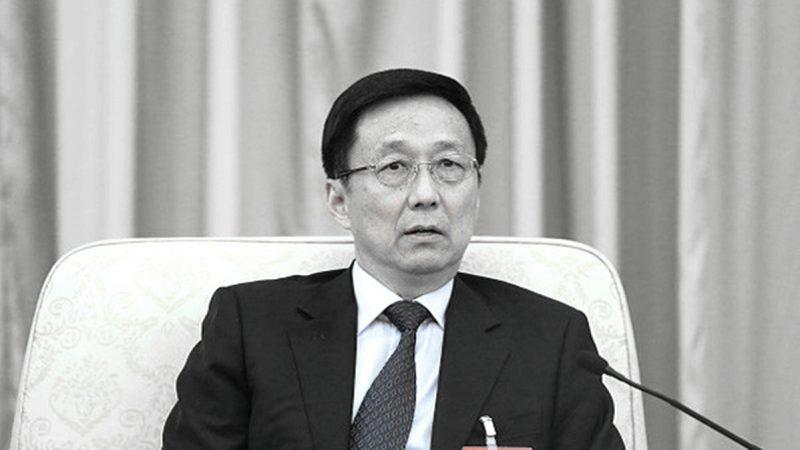 韓正「七一」前密赴深圳 香港大遊行震驚中共