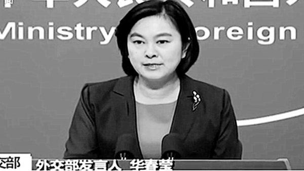 """""""女袁木""""华春莹激怒美国 美国务院斥其荒谬"""