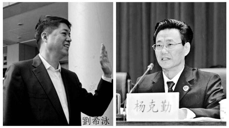 吉林检察长落马内幕流出 传涉刘希泳命案