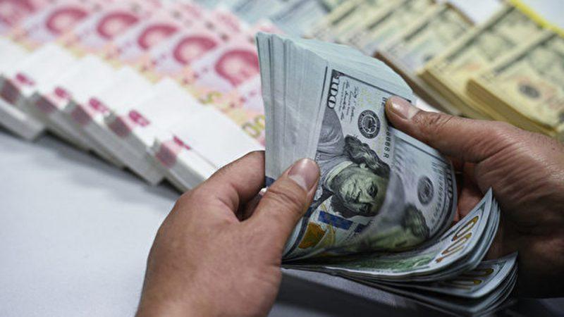 人民幣兌美元匯率跌至近兩週來新低
