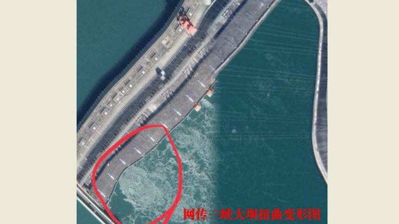 """从否认到承认 陆官媒:三峡大坝变形因有""""弹性"""""""