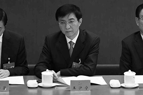 """袁斌:谁是党媒口中""""手榴弹向后扔""""的人?"""