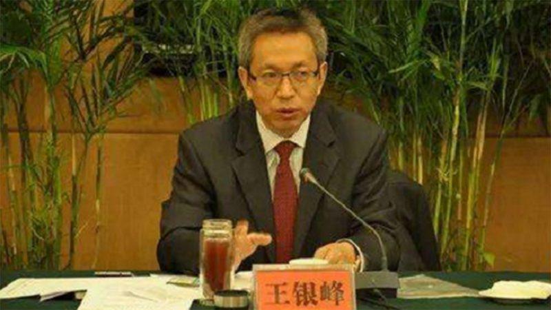 """重庆官员涉购""""反动书刊""""被双开 曾为薄熙来亲信"""