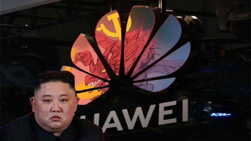 涉嫌再违美禁令 华为被曝秘助朝鲜建网络