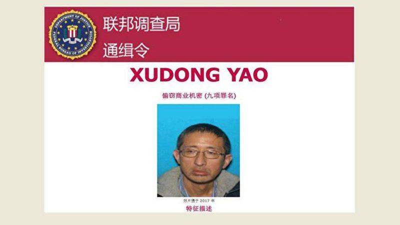 華人工程師竊密美火車製造商 攜3千文件逃回中國