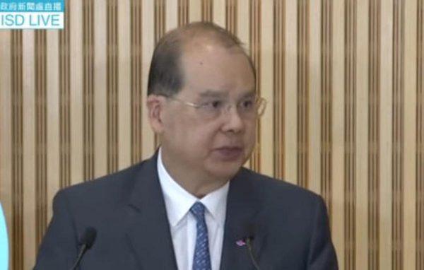港政务司长就元朗事件道歉 警方威胁:势不两立