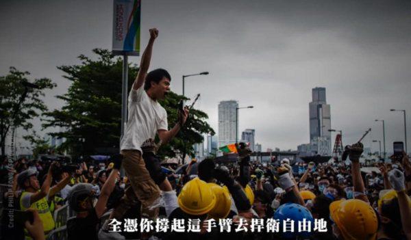 《自由路》撑香港!音乐人携手新唐人推新歌