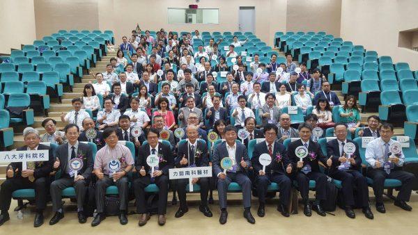 全台首创国际临床教育训练中心正式上线